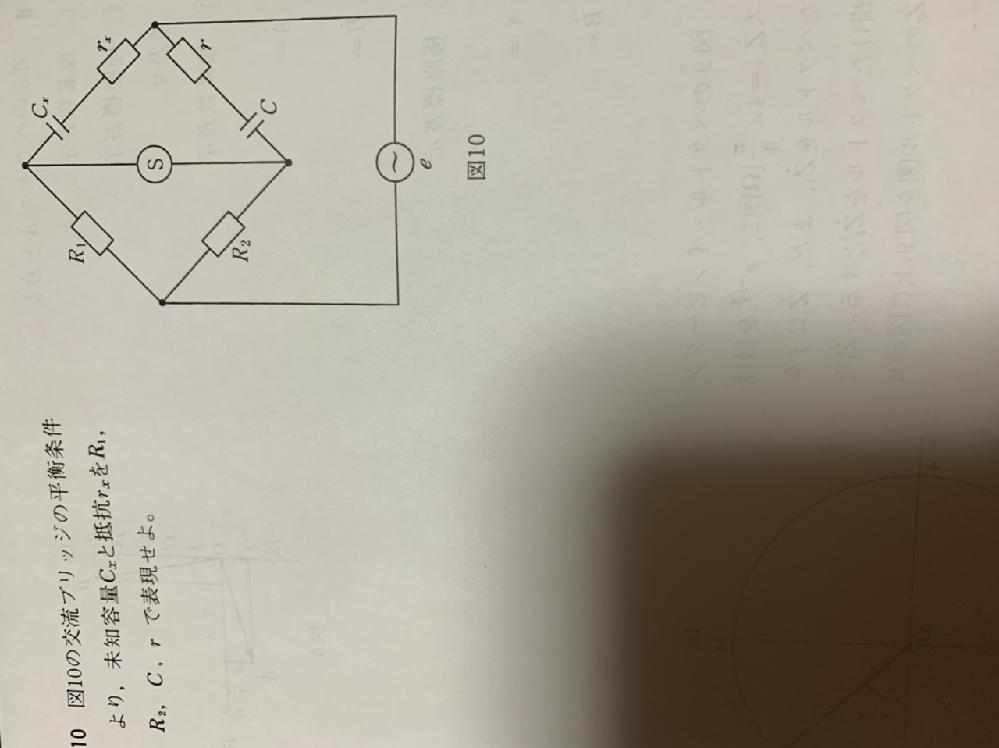 問題の解き方を教えて下さい。よろしくお願いします。