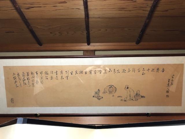 漢詩に詳しい方にお願いします。拙家に岡山県笠岡市出身の慈善活動家(僧侶・南画家)津田白印(号 白道人)の額があるのですが、書かれている漢文の意味を解読してください。よろしくお願いいたします。
