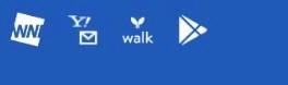 この1番右側の、三角の通知アイコンは何のアプリかわかりますか?