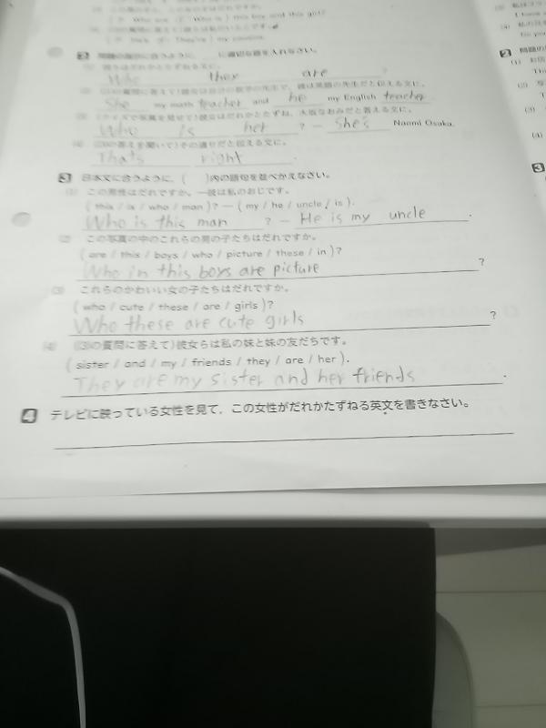 1番下の問題教えてください