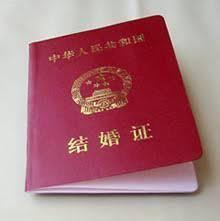 先日他の方の質問回答に中国結婚証の身分証番号が日本人の場合マイナンバーと言う回答を見たのですが、パスポート番号からマイナンバーに変更になったのですか?