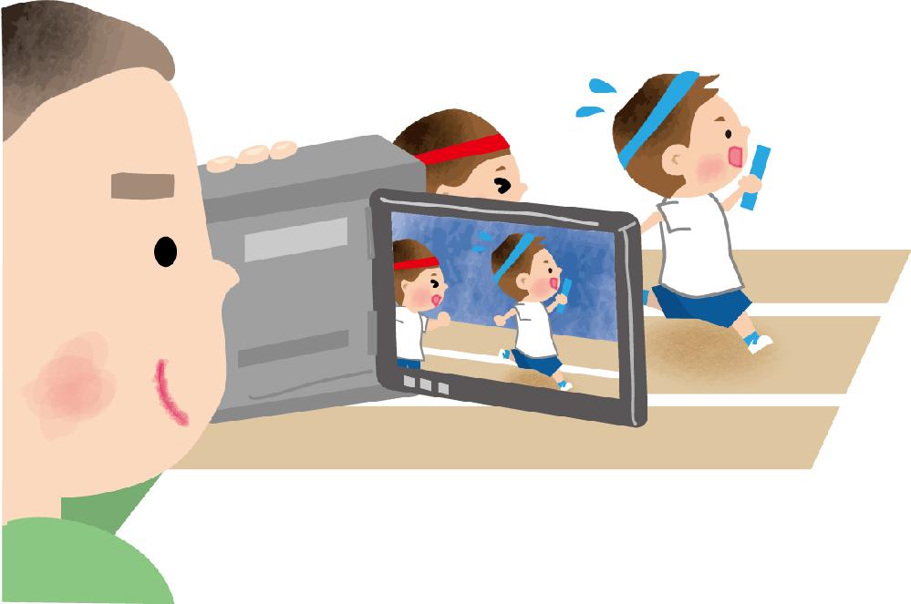 お父さんが(運動会等で)子供の様子をビデオカメラで撮影するおなじみの光景は既に過去の物になりましたか?(みんなスマホで撮影ですか?)