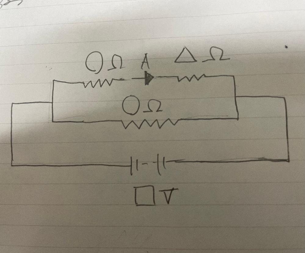 Aの電流を解きたいです。 一応自分で解いてみたのですが、あまりしっくりこなかったので、教えて頂きたいです。 1/(○+△) + 1/○ = 合成抵抗 □÷合成抵抗=全体のアンペア 全体のアンペア × ○ / ({○+△} + ○) = A でいいのでしょうか?