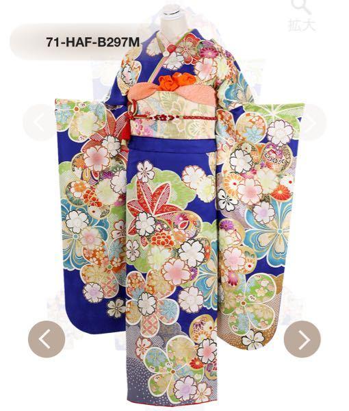この振袖に似合うアイメイクと花飾りの色 教えてください ♀️