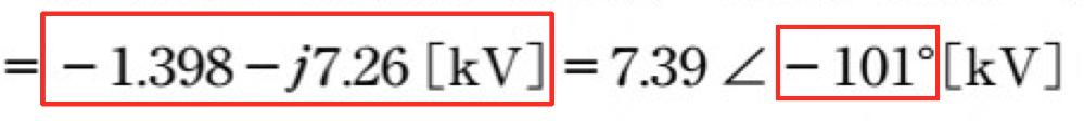 次の問題の位相角101°の算出方法を教えていただけないでしょうか。 関数電卓は使用せず、一般的な電卓や手計算に限定という条件です。