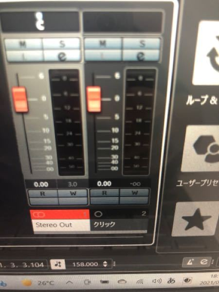 cubase ai11のクリック音について。 オーディオインターフェースはUR24Cです。 バンドで同期を用いる際に、ドラマーだけにクリック音が流れるようにしたいです。 オーディオ出力はSt...
