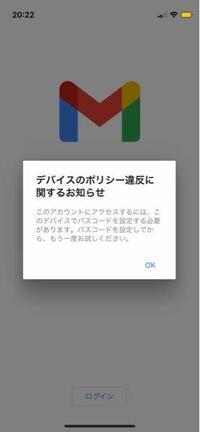 Googleのメールアドレスを作りたいのですが 、何度もこのような表示が出てきます 。 何故でしょうか ?