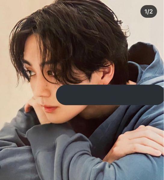 この吉野北人くんの画像って何で見れますか? 何かの雑誌でしょうか?探しているのでもし分かる方がいたら教えてください ♀️ お願いします