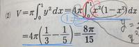 数学Ⅲ、積分の質問です。 ①の展開についてなのですがこれを展開するとx=1を代入すると0でx=0を代入しても0になりませんか。なぜ1/3や1/5が出てくるのでしょうか。間違いと正しい途中式を教えてください。よろしくお願いします。