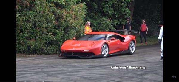 このフェラーリの名前を教えて頂きたい!