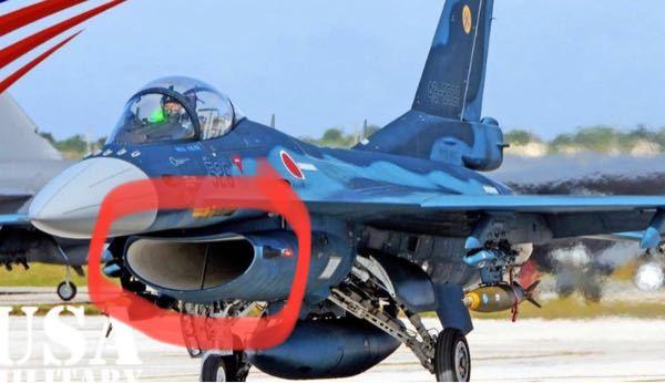 F-2の操縦席の下にある丸っこい部分ってなんで言うんですか?