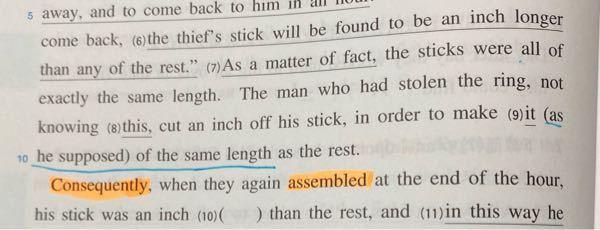 青線部、of the same lengthが修飾するものはどれですか? itをmakeするために、これはわかるんですがその後にofが来られると… as he supposedは、彼が想像したようにですね。 残りのように同じ長さ