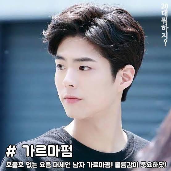 韓国の人です、このかたは誰ですか?