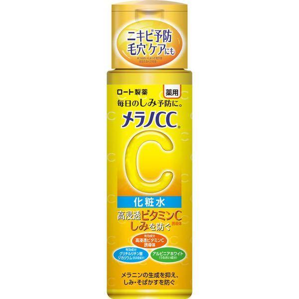 市販の化粧水・乳液・保湿クリームとこのメラノCCの美容液は併用してもいいのでしょうか?