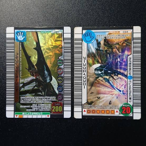 このムシキングカードいくらくらいで売れますか?