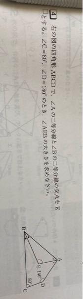 ここの問題を教えてください!中学数学です。