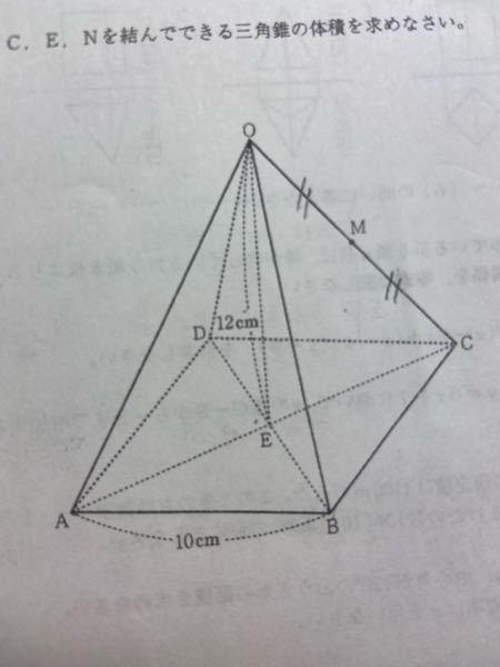 写真の図形の問題で、面ABCDと点Mとの距離を求めなさいという問題なんですがなぜ答えは6なんですか? 返OCの中点がMです。