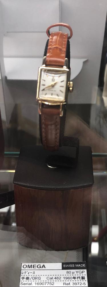 オメガ アンティーク 腕時計に詳しい方お願いいたします 購入を検討しているのですが、相場の値段や、人気のシリーズなのか等、くわしいことを教えて頂きたいです オススメかどうかも知りたいです よろしくお願いいたします