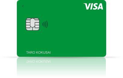VISA LINEpayカードを登録・発行したのですが、、 「カードショッピングに2%のポイントが付く」というのは、 ・amazon ・楽天 ・メルカリ ・コンビニ ・ガソリンスタンド 等でVISA LINE payカードを使って支払えば、2%のポイントが付くという解釈でよろしいでしょうか? ※初歩的な質問ですみません。。