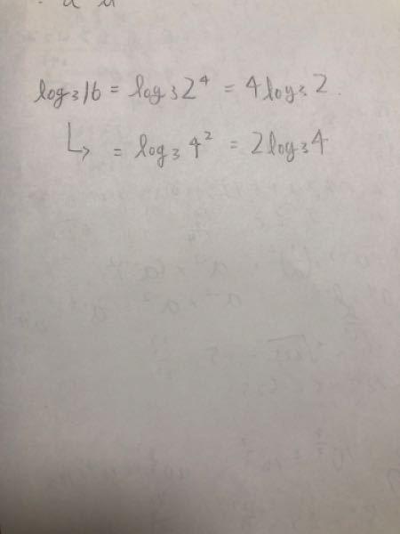 数学の質問です。 下の写真のように、この問題は2つ答えが出てくるのでしょうか... 教科書には片方しか書かれてなかったので...