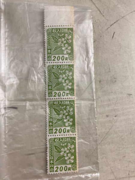 これは旧型の収入印紙ですか? 収入印紙としては使えるのですか?