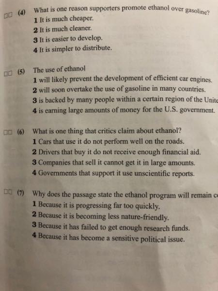 六番で使われている文法はなんですか? 文法の構成がわかりません。 例えば、主語と述語とか。