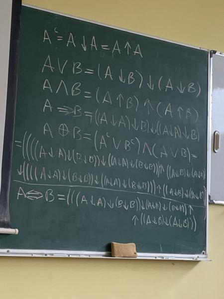 数学で下の写真の内容を学んでいるのですが何が何だか全く持ってわかりません これは何についてなのか、何と言う分野なのか、これを証明?又は解く?ためにはまず何を学ぶ必要がありますか?