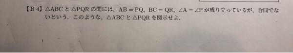 中二数学です。 この問題がよく分かりません 教えてください(o_ _)o