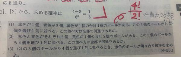 この問題。1番赤で書いた式ではだめですか?回答はなんか場合わけしてるんですが、、、 答えは同じですがたまたまあってるだけですか?教えてください!