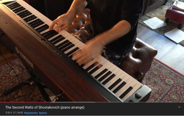 このピアノの名前わかる方いますか?