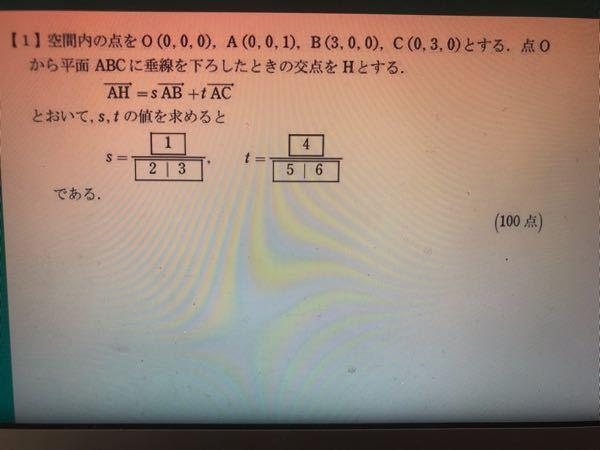 急募です。 この問題の解法を出来るだけ詳しく教えてください。