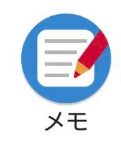 Androidスマホにメモとcolornoteの2つのアプリがあるのですが、どう違うのでしょうか?   どちらがメジャーですか? また、皆さんはどちらを使われていますか?