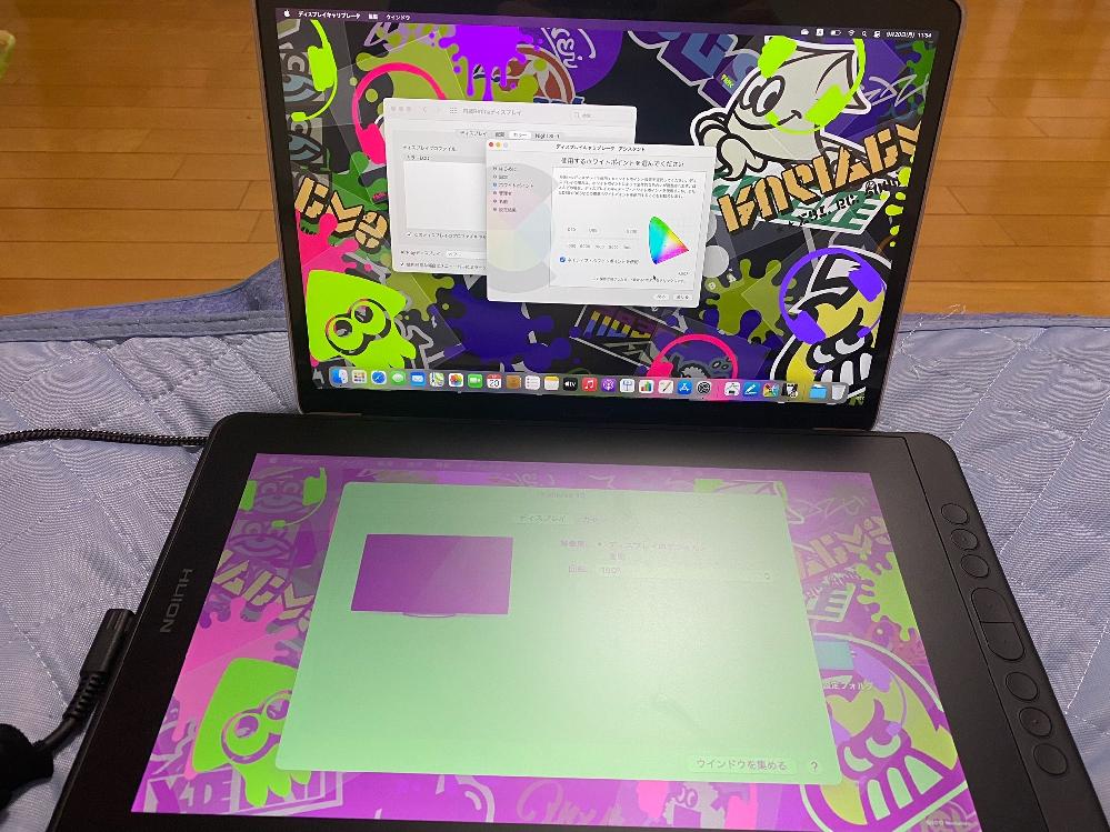 HUION製の液晶タブレットkamvas13について質問させてください。 使用OSはmacでMacBook Airに接続して使用しています。 PCとの接続はでき、ペンにも反応しており問題なく動作しています。 しかし液タブが全体的に赤みがかったような色になっており、設定の仕方がわかりません。 画像はPCの色温度は6507で、タブレットの方の設定は6500にしてあります。 色々いじってみましたがタブレット側の問題だったりするのでしょうか?