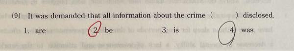 この問題の答えがbeなんですけどなぜbeになるのか教えて頂きたいです。