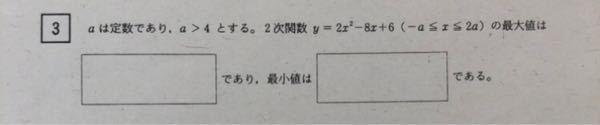 この問題の解き方を教えてください!出来るだけ詳しくお願いします!
