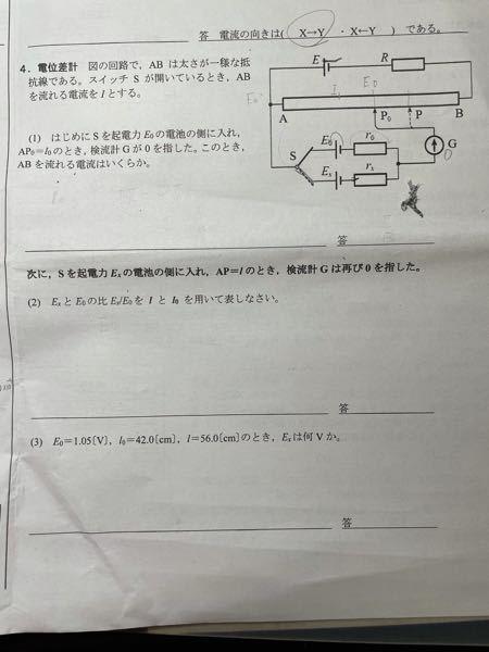 この問題の解答を教えてくれませんか?よろしくお願いします。