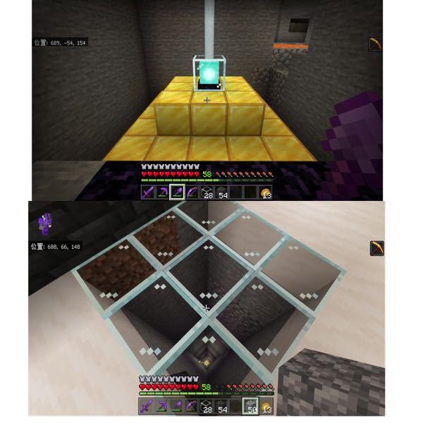 マイクラのビーコンを地下に設置したのですが上から見た時に光が見えません。 なぜなのでしょうか???