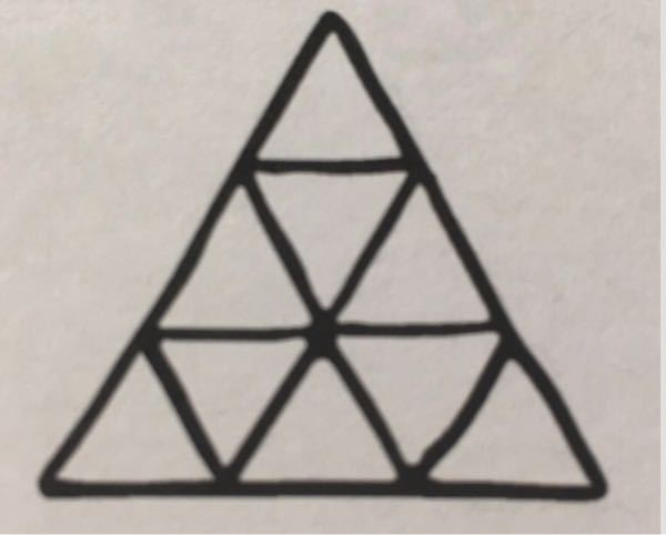 以下の三角形は周りの長さ(cm) いくつですか?