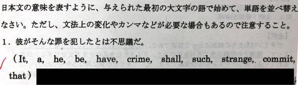 この英語の整序問題がどうしても分かりません。 答えを教えて頂けないでしょうか? よろしくお願い致します。