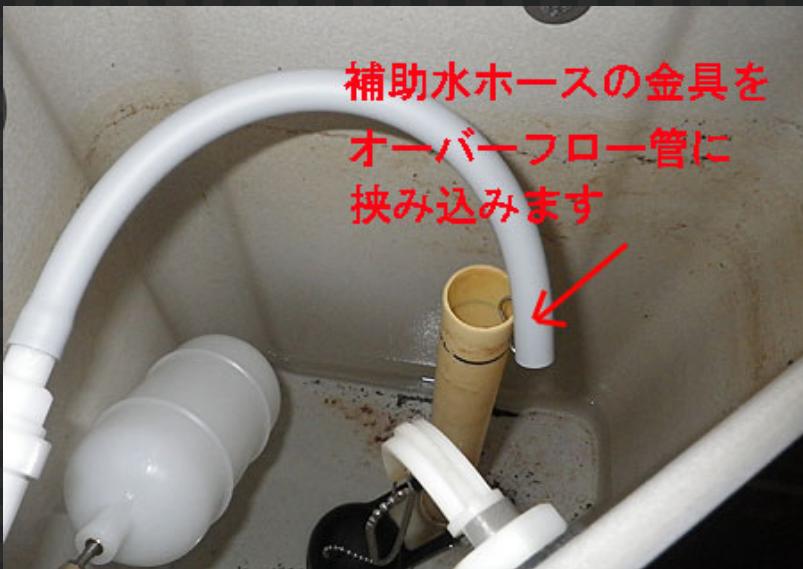 トイレタンク内のフロー菅から下水の臭気が来ることってありえますか?