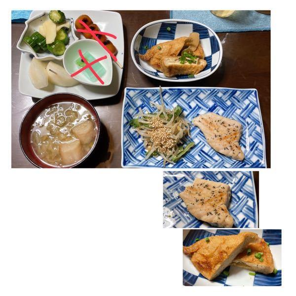 総カロリーはどのくらいですか? お麩とオクラと白菜の味噌汁 きゅうりの漬物 これは油揚げですかね?厚揚げですかね? 魚の料理 もやしとゴーヤのナムル バツがついてるのは食べてません。 何kcalくらいですか?
