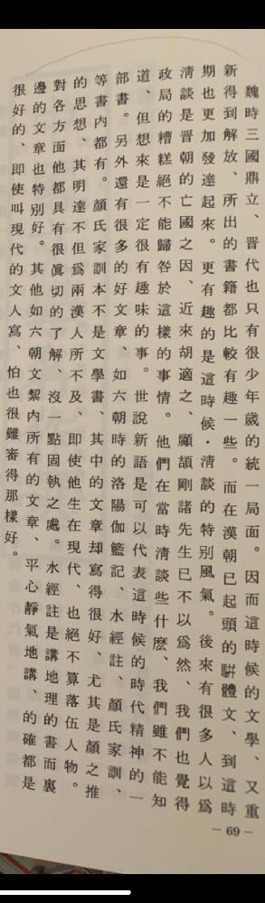 日本語訳(要約)を教えてください
