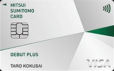 三井住友VISA、マスター2枚持っています。 Amazonカードも1枚 更新カードがこのカードなんです。 利用枠100万円 キャッシング枠30万円 緑のカードに変更できますか?