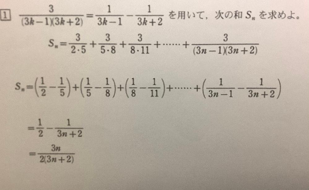どうしてこの答えになるか教えてください。
