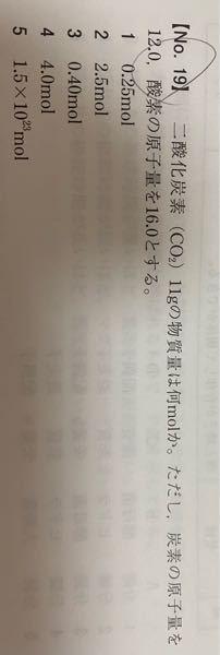 この問題化学反応式が苦手な人にも分かるように教えてください(><)
