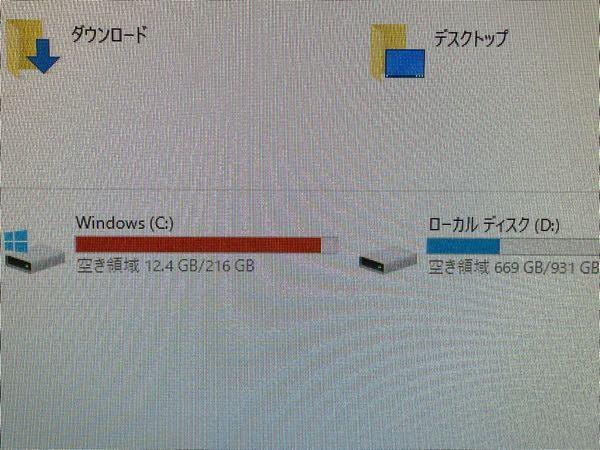 どちらがHDDでどちらがSSDですか?