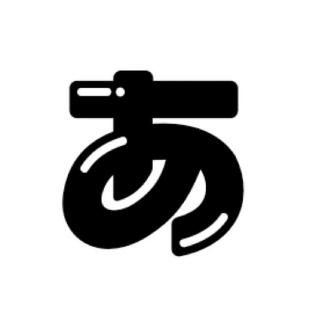 カモライムuというフォントでひらがなの「き」と「ら」を白背景に黒文字で打って乗せてくれるひとはいますでしょうか(u_u)例はこんなかんじです(u_u)パソコン壊れてしまって急ぎで使いたいのでどなたかい ましたらm(_ _)m