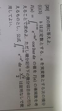 大学数学です。 この問題の解説が知りたいです。 至急お願いします