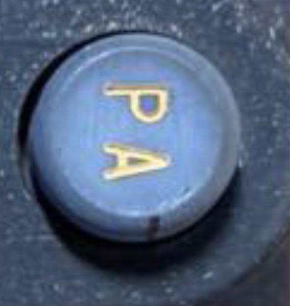 バイクのスイッチBoxのこのPAってなんの略ですか?