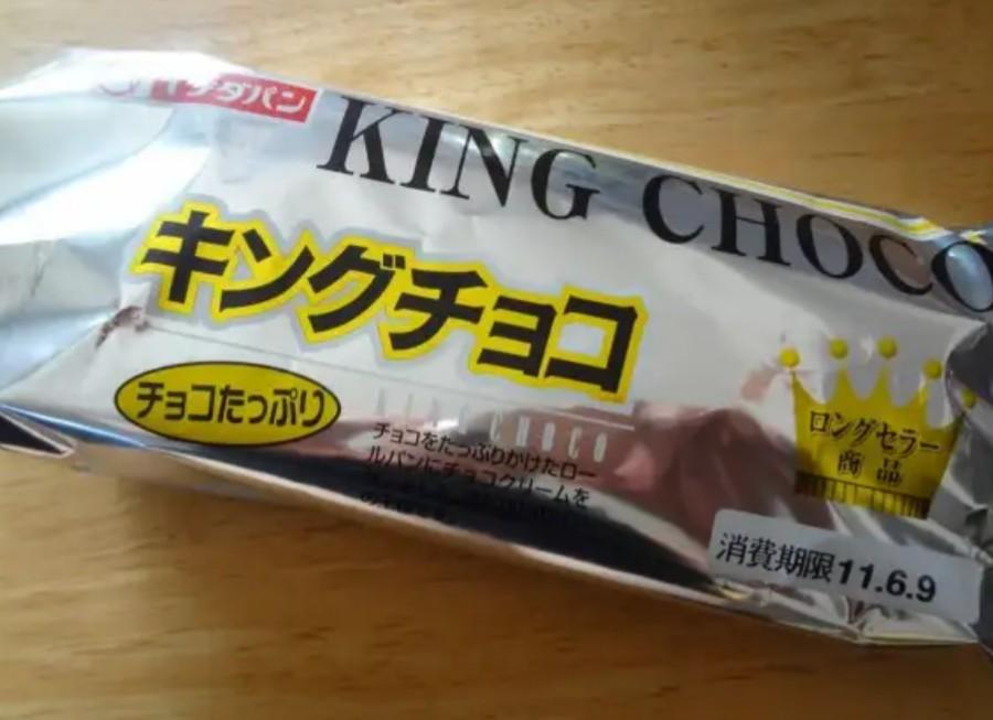 鹿児島で販売されてるこのパン 何故か関西人の私も以前食べてた記憶 があります。 同じ様な方いらっしゃいますか?